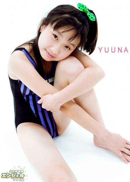 少女画像館 エンジェルfile 『yuuna デジタル写真集 Vol.17』