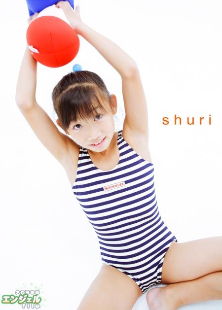 少女画像館 エンジェルfile 『SHURI デジタル写真集 Vol.13』 表紙画像