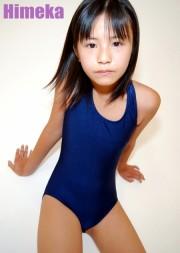 少女画像館 エンジェルfile 『滝井姫花 小6デジタル写真集 Vol.04』