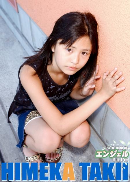 少女画像館 エンジェルfile 『滝井姫花 小6デジタル写真集 Vol.06』