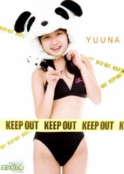 少女画像館 エンジェルfile 『yuuna デジタル写真集 Vol.19』