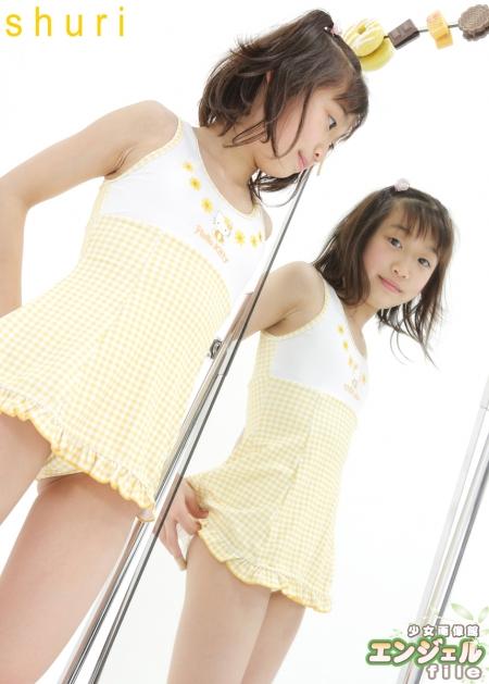 少女画像館 エンジェルfile 『SHURI デジタル写真集 Vol.15』 表紙画像