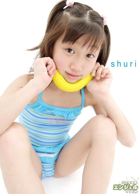 少女画像館 エンジェルfile 『SHURI デジタル写真集 Vol.16』