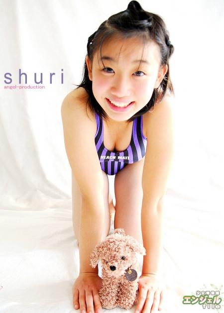 少女画像館 エンジェルfile 『SHURI デジタル写真集 Vol.20』