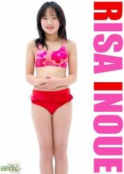 少女画像館 エンジェルfile 『井上梨紗 中1デジタル写真集 Vol.11』