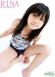 少女画像館 エンジェルfile 『りな デジタル写真集 Vol.13』