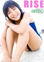 少女画像館 エンジェルfile 『りせ 小5デジタル写真集 Vol.06』