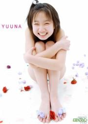 少女画像館 エンジェルfile 『yuuna デジタル写真集 Vol.22』