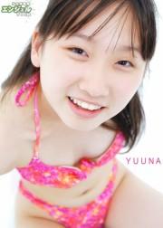 少女画像館 エンジェルfile 『yuuna デジタル写真集 Vol.24』