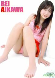 少女画像館 エンジェルfile 『愛川麗 デジタル写真集 Vol.17』