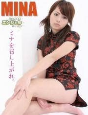 少女画像館 エンジェルfile 『mina 中2デジタル写真集 Vol.11』