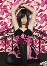 少女画像館 エンジェルfile 『るいか デジタル写真集 Vol.27』