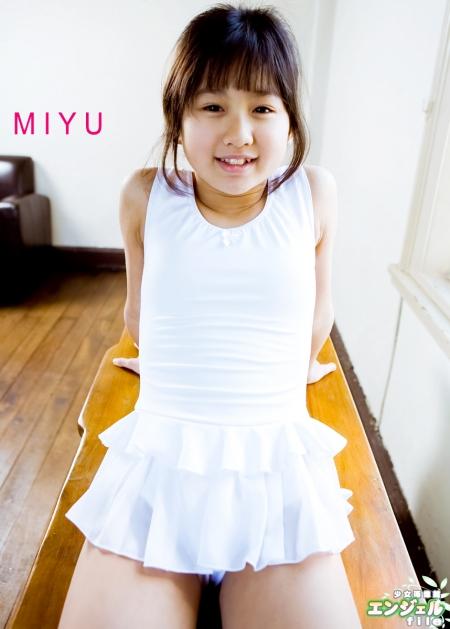 少女画像館 エンジェルfile 『miyu デジタル写真集 Vol.23』
