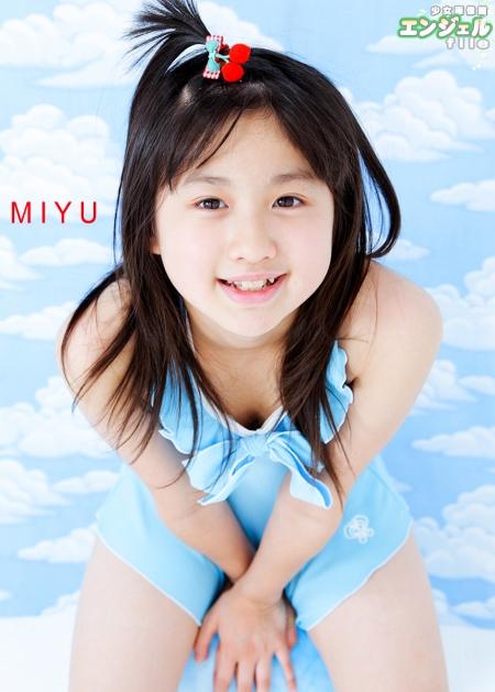 少女画像館 エンジェルfile 『miyu デジタル写真集 Vol.25』
