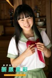 はぴはぴすまいる 新原里彩 デジタル写真集 VOL.01