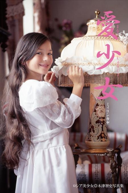 ロシア美少女 愛少女 アリーナ