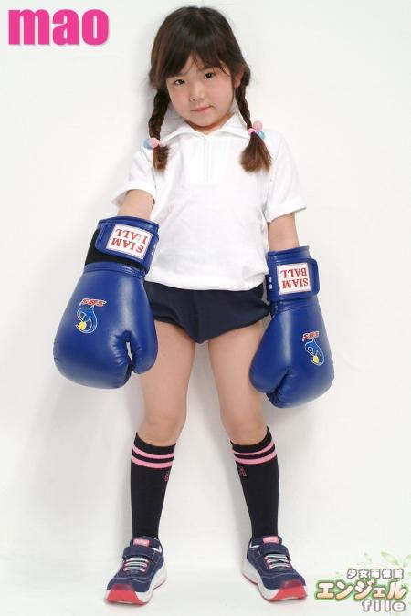 少女画像館 エンジェルfile 『まお 小1デジタル写真集 Vol.01』