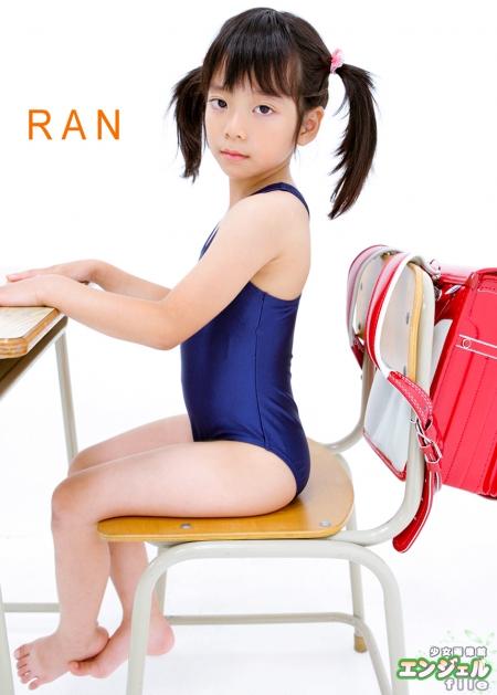 少女画像館 エンジェルfile 『蘭 小1デジタル写真集 Vol.01』