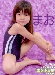 少女画像館 エンジェルfile 『まお 小1デジタル写真集 Vol.02』