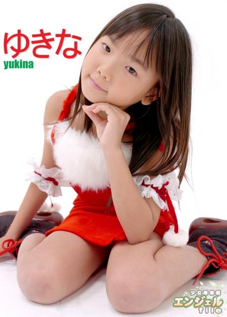 少女画像館 エンジェルfile 『ゆきな 小3デジタル写真集 Vol.02』