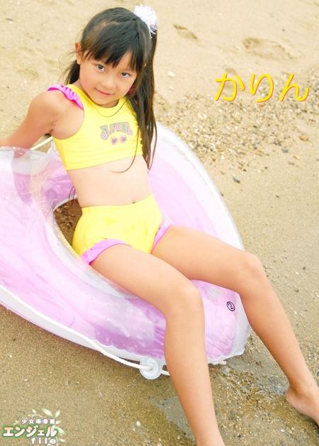 少女画像館 エンジェルfile 『かりん デジタル写真集 Vol.03』