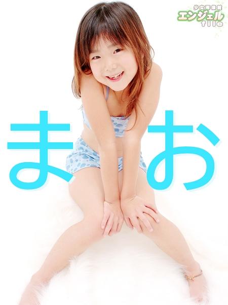 少女画像館 エンジェルfile 『まお 小1デジタル写真集 Vol.03』