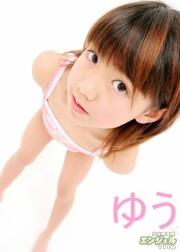 少女画像館 エンジェルfile 『ゆう 小2デジタル写真集 Vol.03』