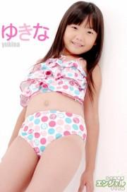 少女画像館 エンジェルfile 『ゆきな 小4デジタル写真集 Vol.03』
