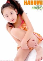 少女画像館 エンジェルfile 『はるみ 小4デジタル写真集 Vol.04』