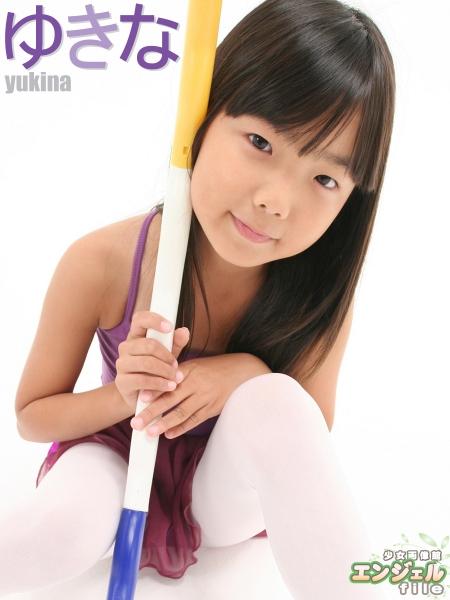 少女画像館 エンジェルfile 『ゆきな 小4デジタル写真集 Vol.04』