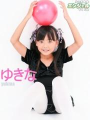 少女画像館 エンジェルfile 『ゆきな 小4デジタル写真集 Vol.05』