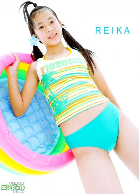 少女画像館 エンジェルfile 『reika デジタル写真集 Vol.15』 表紙画像
