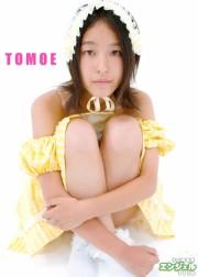 少女画像館 エンジェルfile 『tomoe デジタル写真集 Vol.07』