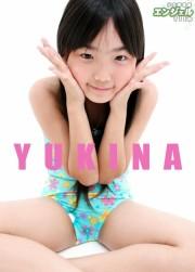少女画像館 エンジェルfile 『ゆきな 小5デジタル写真集 Vol.07』