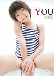 少女画像館 エンジェルfile 『ゆう デジタル写真集 Vol.08』