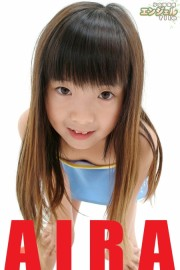 少女画像館 エンジェルfile 『あいら 小2デジタル写真集 Vol.04』