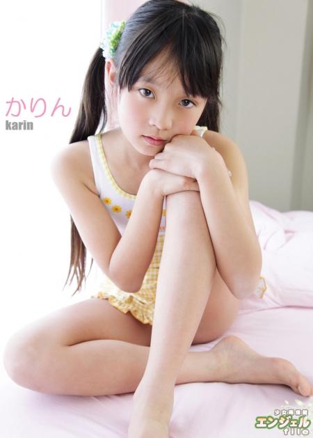 少女画像館 エンジェルfile 『かりん デジタル写真集 Vol.10』 表紙画像