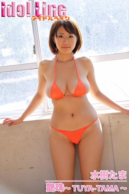 艶珠~TUYA-TAMA~ 表紙画像