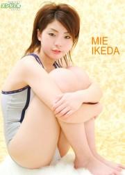 少女画像館 エンジェルfile 『池田美栄 デジタル写真集 Vol.05』