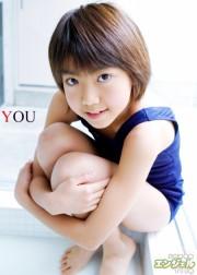 少女画像館 エンジェルfile 『ゆう デジタル写真集 Vol.12』