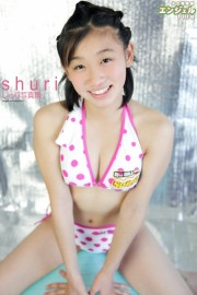 少女画像館 エンジェルfile 『SHURI デジタル写真集 Vol.22』