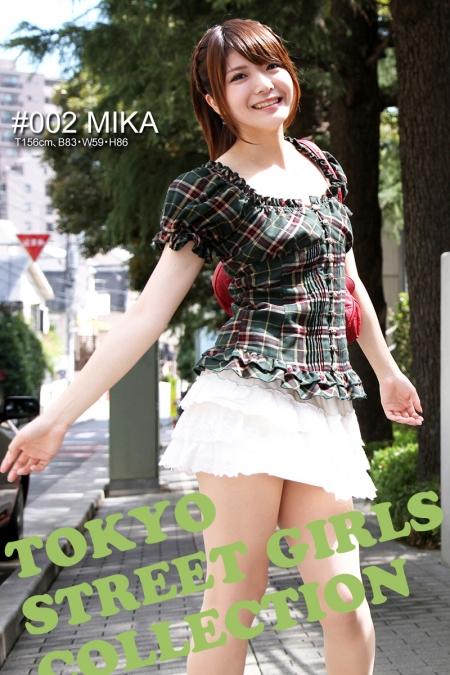 TOKYO STREET GIRLS COLLECTION #002 MIKA 表紙画像