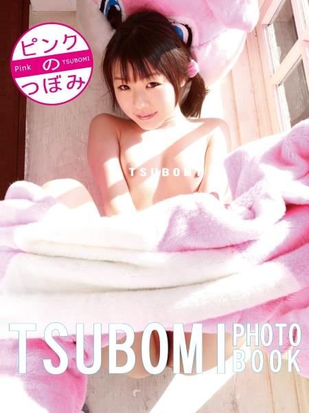 つぼみ写真集 ピンクのつぼみ