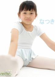 少女画像館 エンジェルfile 『なつき デジタル写真集Vol.03』