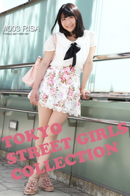 TOKYO STREET GIRLS COLLECTION #003 RISA 表紙画像