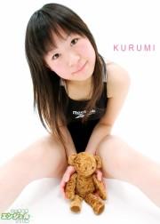 少女画像館 エンジェルfile 『くるみ デジタル写真集 Vol.05』