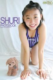 少女画像館 エンジェルfile 『SHURI デジタル写真集 Vol.23』