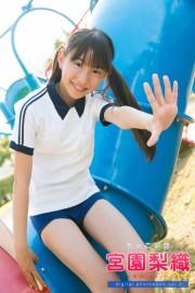 にっこりお 宮園梨織 デジタル写真集 VOL.02