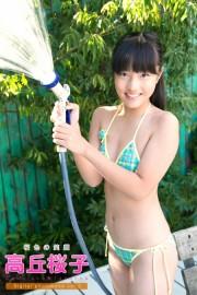 桜色の笑顔 高丘桜子 デジタル写真集 VOL.02