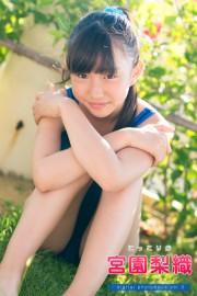 にっこりお 宮園梨織 デジタル写真集 VOL.03
